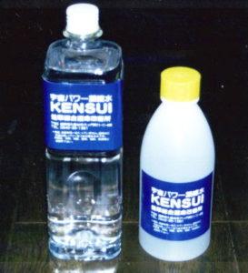 パワー水2本